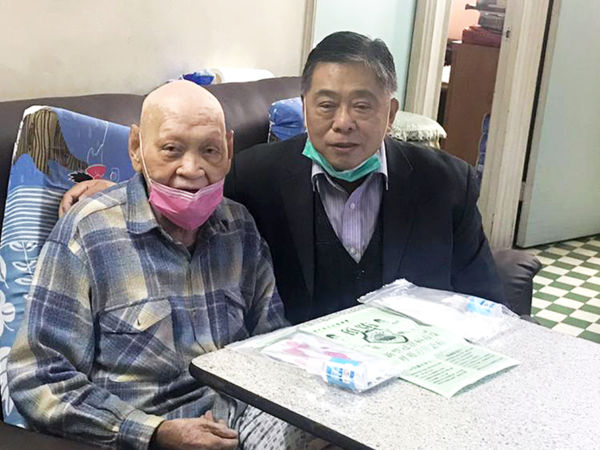 Supporting Our Hong Kong Chinese Veterans